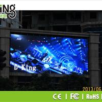 职业技术学院大门户外全彩LED显示屏