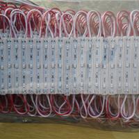 供应吸塑发光字LED高亮度贴片模组