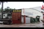 广州市圣杰园林景观设计有限公司