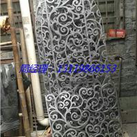 嵌入式铝板雕刻屏风 装饰沙金铝隔断