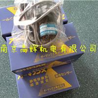 日本OHMAX 液位开关FSU-206-M16