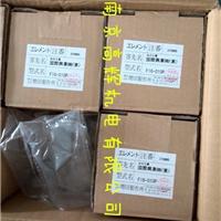供应日本增田MASUDA过滤器F16-020P
