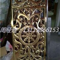 弧形黄铜雕花隔断订做 立体感超强铜板雕花