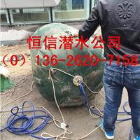 射阳水下管道封堵公司、【权威 机构】
