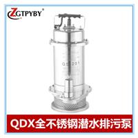 不锈钢水泵 优质不锈钢 不锈钢水泵型号