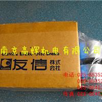 供应YUSHIN日本友信刹车制动器DBL-20