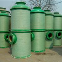 供应苏州防腐玻璃钢除尘塔空气净化塔