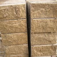 供应黄色蘑菇石|黄色外墙砖厂家直销