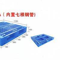 淄博迦南塑料制品有限公司