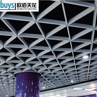供应铝格栅天花 铝格栅吊顶 铝格栅厂家生产