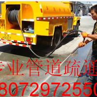 供应杭州江干采荷南肖埠疏通马桶疏通下水道