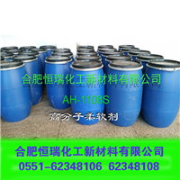 供应环保型柔软剂