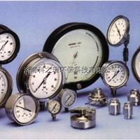 供应压力、流量、温度、液位及分析仪表