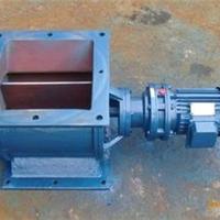 04型星型卸料器  排灰阀星辉环保质量保证