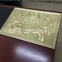 沙金铝板浮雕屏风订做 雕刻镂空黄金隔断
