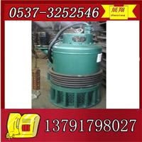 供应防爆潜水泵BQS防爆潜水泵