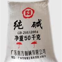 广东纯碱价格|哪里有卖南方纯碱多少钱一吨