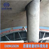 供应设备耐磨用耐磨陶瓷涂料电厂用耐磨胶泥