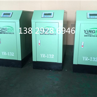 供应 空压机热水机 热水工程 热水设备