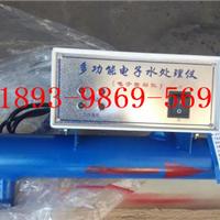 供应DA 电子水处理器图片