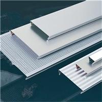 供应广东地区C型100宽长条铝扣板