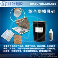 厂家供应半透明石膏线模具硅胶