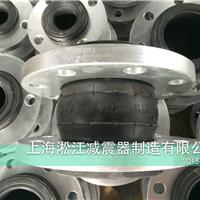 上海淞江高压橡胶挠性接头 实体厂家