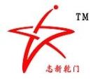 北京志新乾坤电动门有限公司