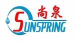 南京尚泉游泳池设备有限公司