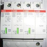 高仿ABB低价批发OVR BT2-20KA/3P�N(图)