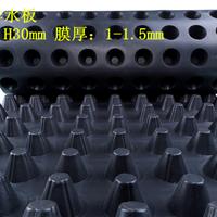 江苏宿迁塑料排水板厂家专业生产车库排水板