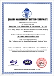 质量标准认证书