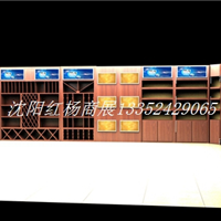 供应沈阳香烟展柜设计制作,沈阳红杨商展