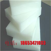 供应超高分子量聚乙烯耐磨板