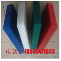 供应超高分子量聚乙烯耐磨板应用范围及特点