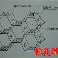 武汉龟甲网厂/龟甲网价格/碳钢龟甲网规格
