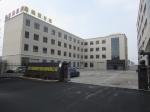 宜兴市鼎峰碳纤维织造有限公司
