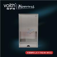 海南干手器 卫生间嵌入式多功能干手器
