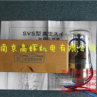 热销日本三和电机SANWA压力开关SVS-1FS