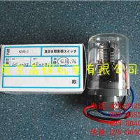 日本三和电机SANWA压力开关SVS-1
