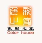广州色彩之家无缝壁画有限公司