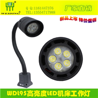 供应LED机床工作灯 机械加工中心灯具