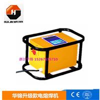 200电熔焊机