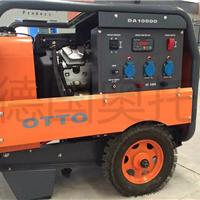 供应380V汽油发电机