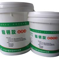 供应天津粘钢胶 安全性鉴定产品