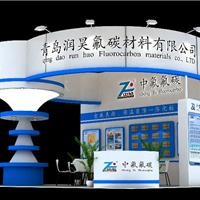 供应氟碳漆厂家直销,提供氟碳漆定制方案