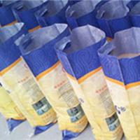 供应无声膨胀剂|静态破碎剂|易宝SPLIT.AG