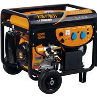 6kw移动式汽油发电机价格