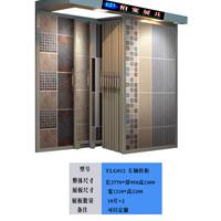 供应左右抽拉式瓷砖展示柜,陶瓷展柜,展柜