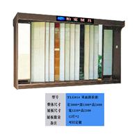 供应双面瓷砖展柜,两边贴样板,瓷砖展柜